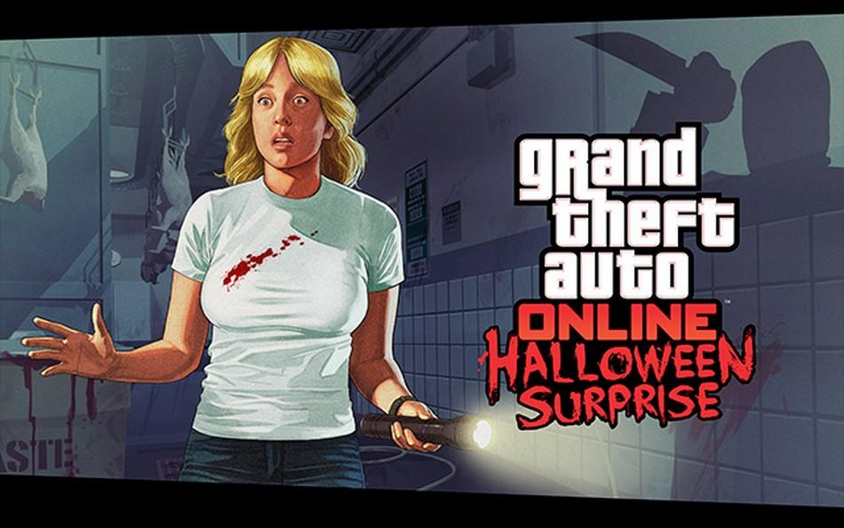 Surpresa de Halloween no GTA Online