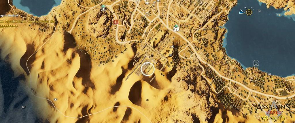 Localização e solução de todos os Papiros em Assassin's Creed Origins 103