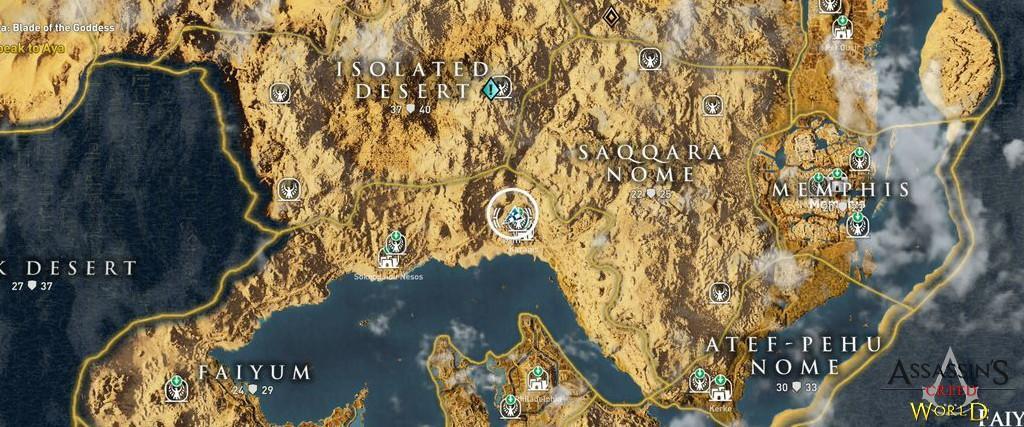 Localização e solução de todos os Papiros em Assassin's Creed Origins 191
