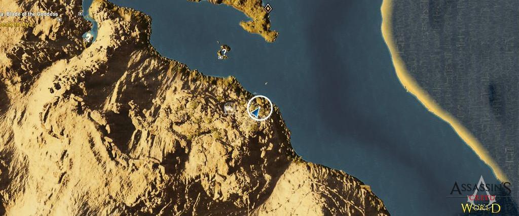 Localização e solução de todos os Papiros em Assassin's Creed Origins 201