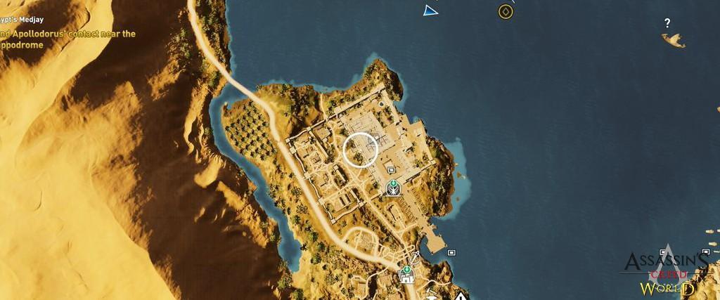 Localização e solução de todos os Papiros em Assassin's Creed Origins 107