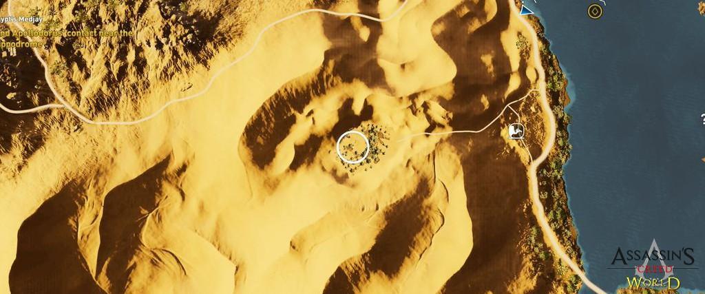 Localização e solução de todos os Papiros em Assassin's Creed Origins 109